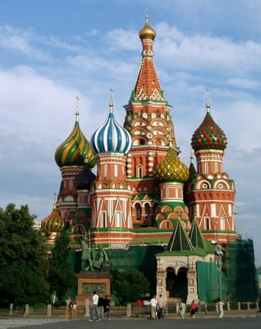 St. Basil's Cathedral - Moscow's Basilica  Social Studies World History Russian Studies Philosophy