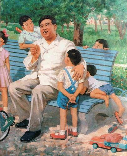 North Korea Leader Title