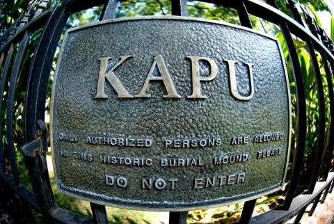 kapu sign 0 Student Stories Government History Law and Politics Native-Americans and First Peoples  Social Studies