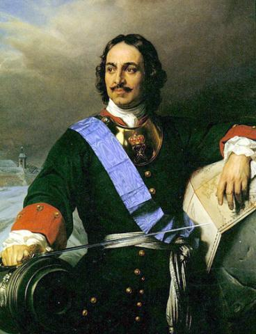 Portrait of Peter the Great Visual Arts Famous People Social Studies Tragedies and Triumphs