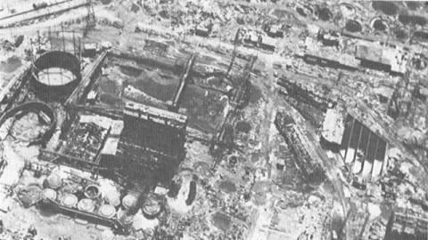 Oil Refinery in Tokyo that was Target of U.S. Bombing