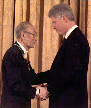 Korematsu - Congressional Metal of Freedom Civil Rights American History American Presidents Law and Politics Social Studies Visual Arts