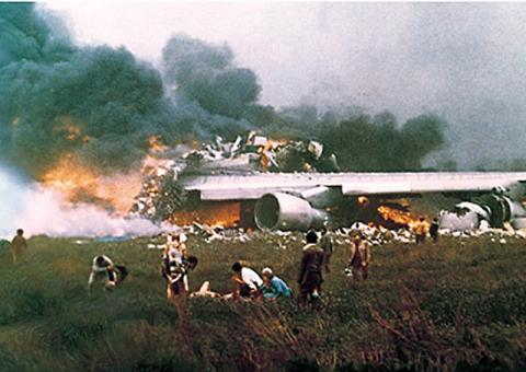 Pan Am Passengers Escape from Burning Plane Tragedies and Triumphs Disasters Famous Historical Events Geography History Aviation & Space Exploration World History