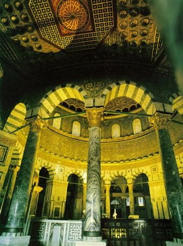 Dome of the Rock - Interior Geography Philosophy Social Studies