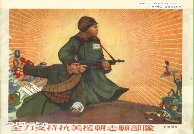 Korean War us Propaganda Korean War Chinese Forces