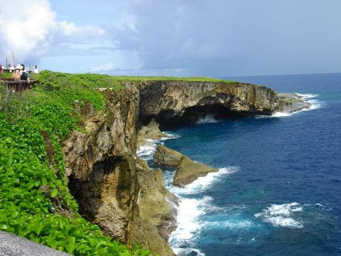 Banzai Cliff on the Island of Saipan World War II World History Geography Ethics