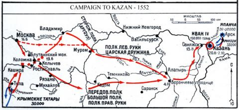 Ivan the Terrible - 1552 Military Plan for Kazan World History Geography