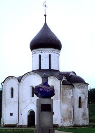 Cathedral in Pereslavl, Russia Social Studies World History Philosophy Visual Arts