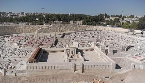 Jerusalem - Model of the City in the Time of Jesus Ancient Places and/or Civilizations Visual Arts World History Geography