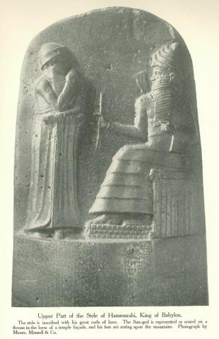 Stele - View of the Upper Portion Ancient Places and/or Civilizations Archeological Wonders Law and Politics Education