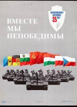 Warsaw Pact - We Are Invincible
