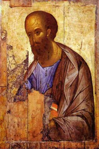 The Apostle Paul - Icon by Rublev Social Studies Philosophy Visual Arts