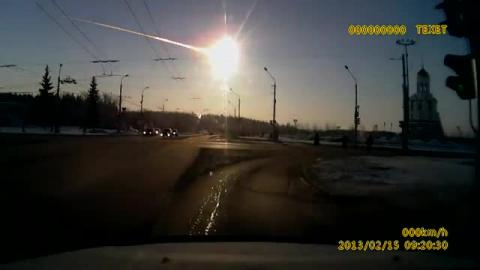 Russian Meteor - Exact Travel Path