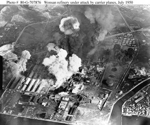 Wonsan Refinery Under Attack by Carrier Planes Tragedies and Triumphs American History Visual Arts