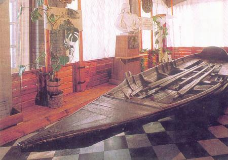 Boat for Peter the Great Tragedies and Triumphs Famous People Social Studies Russian Studies