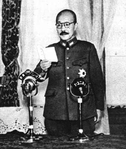 Hideki Tojo Famous People Tragedies and Triumphs World War II Crimes and Criminals