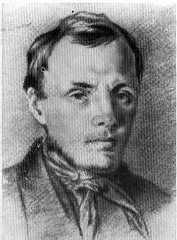 a biography of fyodor dostoevsky a russian author Fyodor mikhailovich dostoevsky (russian:  and this enables the author to get rid of one of the dominant traits of  fyodor dostoevsky's brief biography and works.