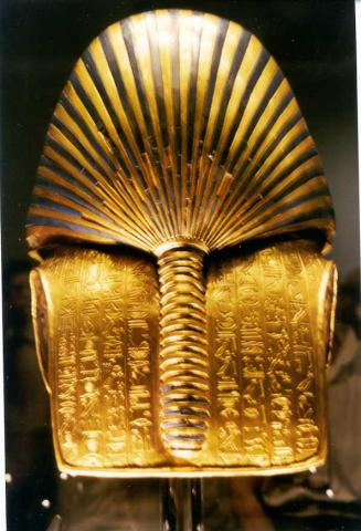 King Tut's Death Mask - Back View with Inscription Ancient Places and/or Civilizations Social Studies STEM Visual Arts