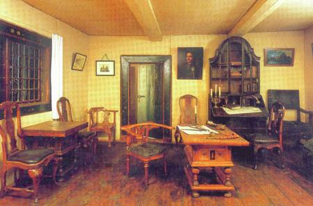 Living Space Inside the Cabin of Peter the Great Social Studies Famous Historical Events Famous People Legends and Legendary People Russian Studies