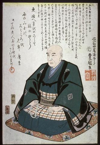 Memorial Portrait of Ando Hiroshige Biographies Social Studies Visual Arts Nineteenth Century Life Tragedies and Triumphs