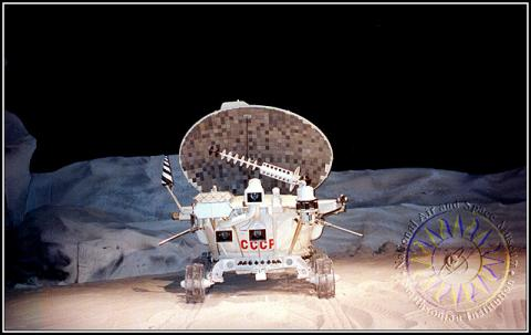 Soviet Unmanned Robot - Built for Work on the Moon Surface Russian Studies Geography Famous Historical Events Aviation & Space Exploration STEM Tragedies and Triumphs