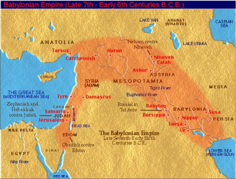 Babylonian Empire (Illustration) Ancient Places and/or Civilizations Archeological Wonders Social Studies World History Geography