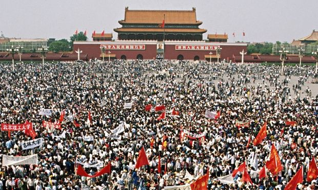 an overview of the chinese protest at tiananmen square