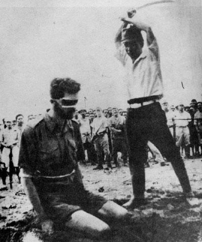 Japanese Occupation of the Philippines - Beheadings Famous Historical Events Social Studies World History World War II