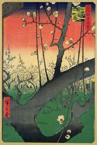 van Gogh and Hiroshige - Plum Orchard Social Studies Tragedies and Triumphs Nineteenth Century Life Visual Arts