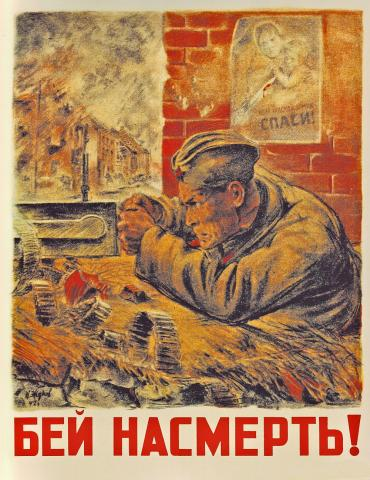 Soviet Military Poster - Beat Them to Death! Russian Studies Government Famous Historical Events Film Visual Arts World History World War II