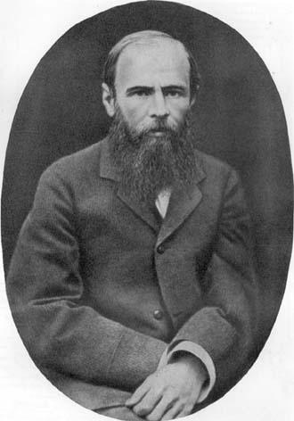 Dostoevsky Photograph No. 2 Famous People Russian Studies Visual Arts