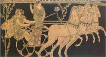 Pelops and Hippodameia in a Chariot Race