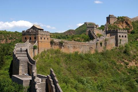 The Great Wall of China Archeological Wonders Geography Government History World History Ancient Places and/or Civilizations