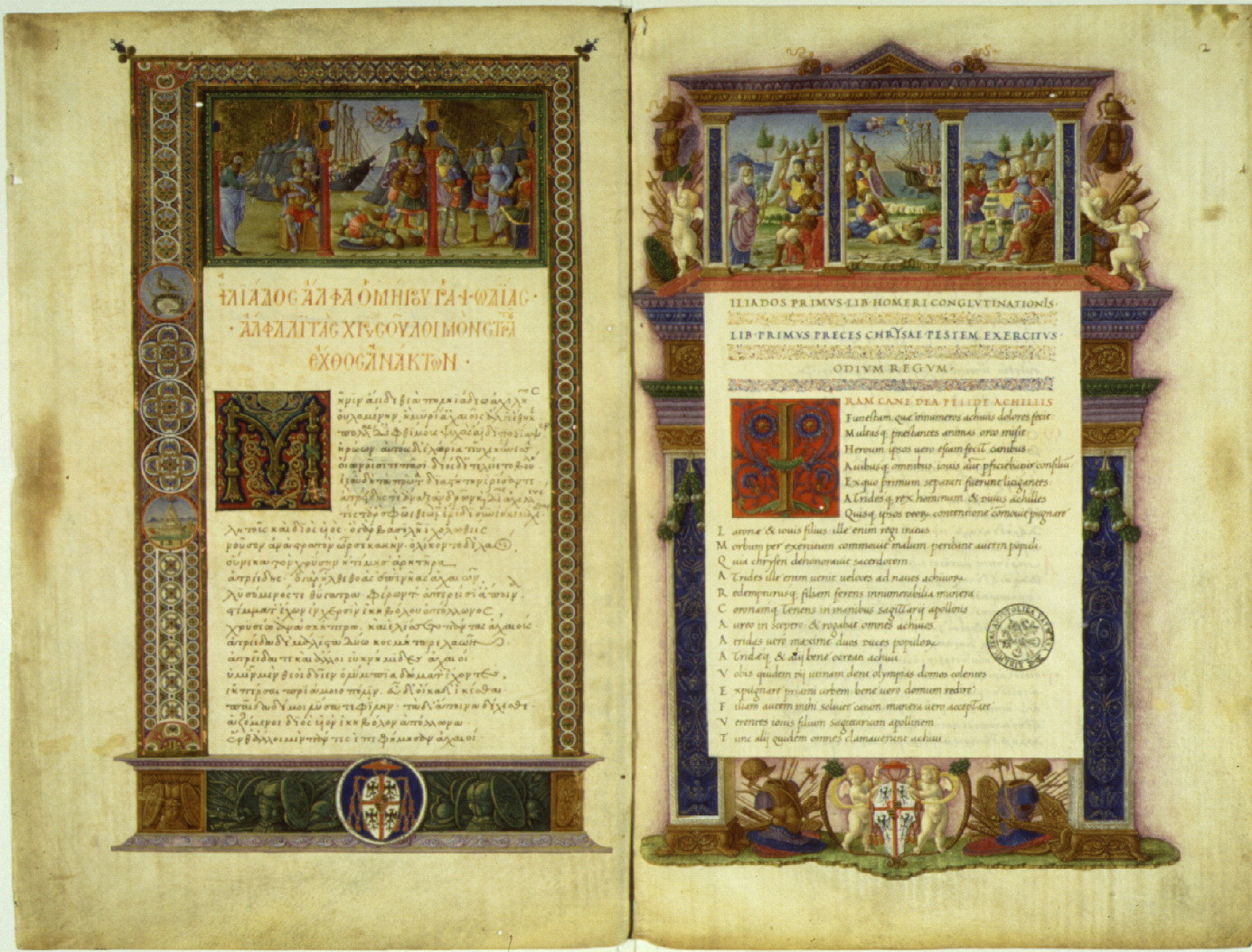 Iliad Latin 64