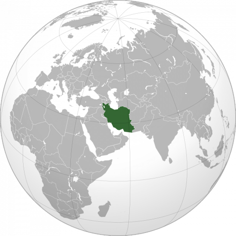 Iran - Map Locator Geography Famous Historical Events Film Social Studies World History