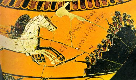 Fans Cheering at an Ancient Chariot Race  Ancient Places and/or Civilizations Archeological Wonders Sports Visual Arts