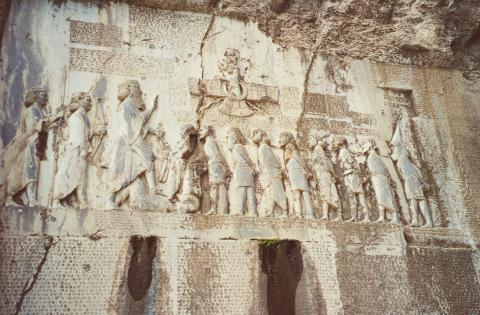 Behistun Inscription - Cuneiform at Bisitun, Persia Ancient Places and/or Civilizations Archeological Wonders Social Studies Geography
