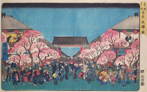 Hiroshige - Evening Cherry Blossoms, Yoshiwara Gate Tragedies and Triumphs Nineteenth Century Life Geography