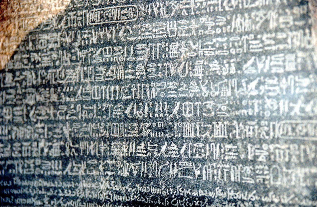 Modern Classroom Setting ~ Rosetta stone s third language egyptian hieroglyphics