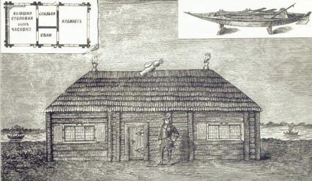 First House Built in St. Petersburg Visual Arts Geography Social Studies Tragedies and Triumphs Russian Studies