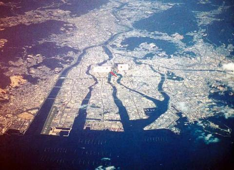 Aerial View of Hiroshima as it exists today