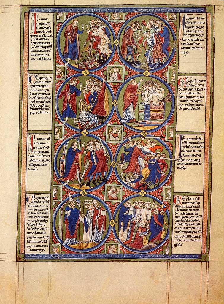 codex vindobonensis