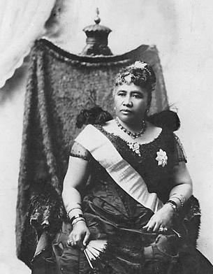 Queen Liliuokalani 0 Student Stories Government History
