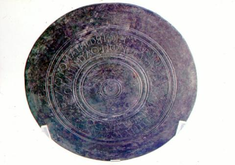 Votive Discus from Ancient Times Ancient Places and/or Civilizations Famous Historical Events Social Studies Sports Visual Arts Archeological Wonders