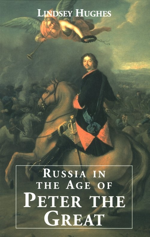 peter the great essays