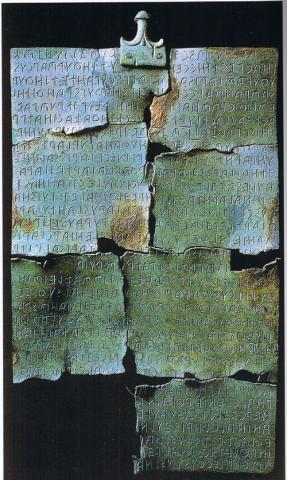 Tabula Cortonensis - Side B Ancient Places and/or Civilizations Visual Arts Archeological Wonders