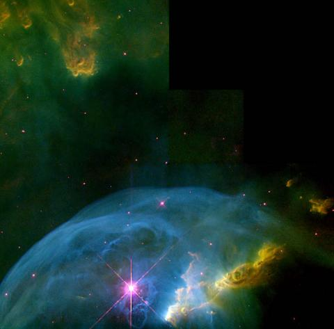 Bubble Nebula Astronomy Aviation & Space Exploration STEM Visual Arts