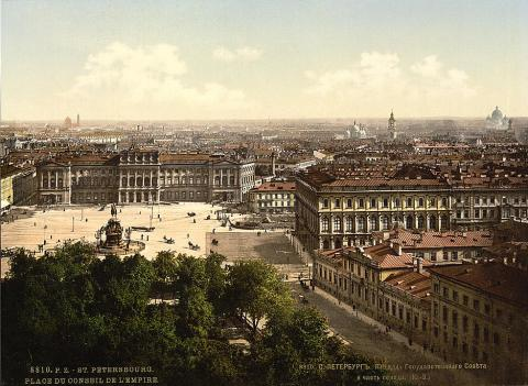 Aerial View of St. Petersburg Russian Studies World History Geography Visual Arts