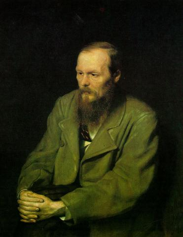 Dostoevsky Photograph No. 3 Famous People Russian Studies Visual Arts