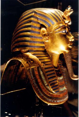 King Tut Death Mask Side View